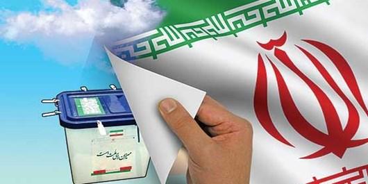 همکاری بیش از 45000 نفر در فرآیند انتخابات آذربایجان غربی