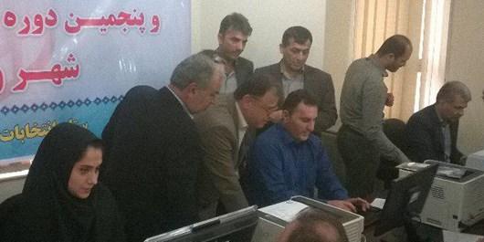 تکمیل فرآیند ثبتنام 860 داوطلب انتخابات شوراهای اسلامی در گلستان/ آمادهباش تمام فرمانداریهای گلستان