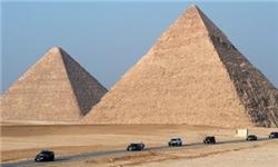 کشف هرم 3700 ساله در مصر