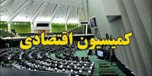 اعضای کمیسیون اقتصادی مجلس از بندر خرمشهر بازدید کردند