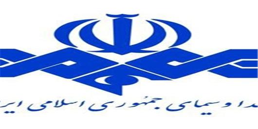 درخشش مستندی ایرانی در جشنواره یاهورینای بوسنی