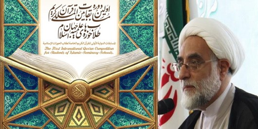 بی اثر شدن شبهات معاندان با اهتمام حوزه های علمیه به قرآن