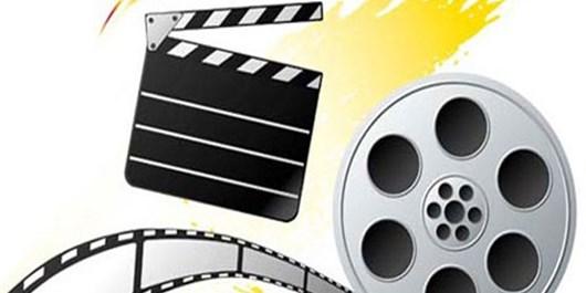 ملایر میزبان شصتمین دوره جشنواره فیلم و عکس منطقهای کشور