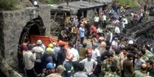 مراسم یادبود درگذشت کارگران معدن گلستان در بیرجند برگزار شد
