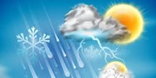 روند کاهش دما برای قزوین پیشبینی میشود