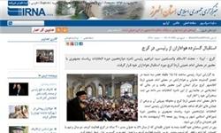 سردرگمی احزاب اصلاحطلب در البرز/ حمایت هزاران نفری مردم البرز از رئیسی و شوک به مدعیان اصلاحطلبی
