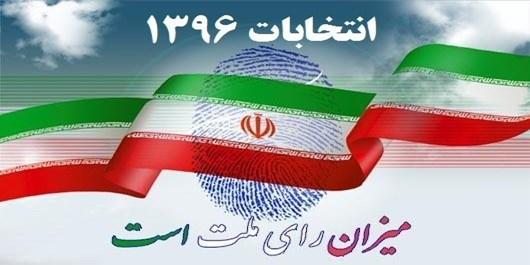 ملاک انتخاب مردم روحیه انقلابی کاندیداها باشد