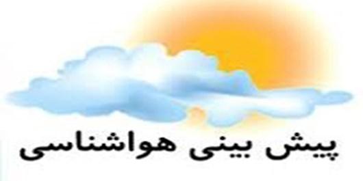 پیشبینی هوای استان چهارمحال و بختیاری در 72 ساعت آینده