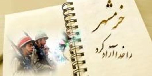 خوزستان یعنی معنی ناب عشق