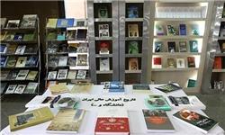 کتاب سلفیگری و روشنفکری دینی منتشر میشود