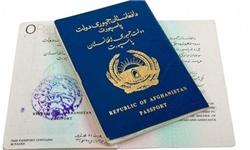 اتباع افغانستان در کشورهای حوزه خلیج فارس شناسنامه و پاسپورت میگیرند