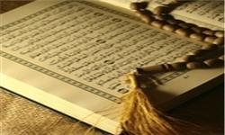ترتیل جزء ۱۶ قرآن با صدای «منشاوی» و «کریم منصوری»+ صوت