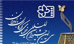 برگزاری نمایشهای استانی جشنواره فیلم کودک در صورت اعلام آمادگی