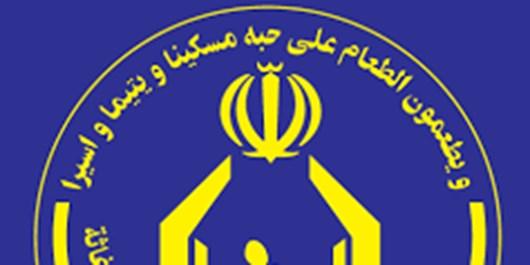 اطعام 75 هزار نیازمند کردستانی در ماه رمضان / جذب 6 هزار حامی برای ایتام و محسنین