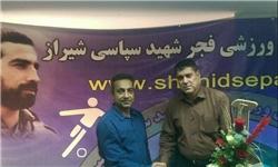مربیان فجر سپاسی قرارداد خود را ثبت کردند