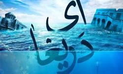صوت/ ترانه «ای دریغا» با صدای محسن چاوشی و سینا سرلک