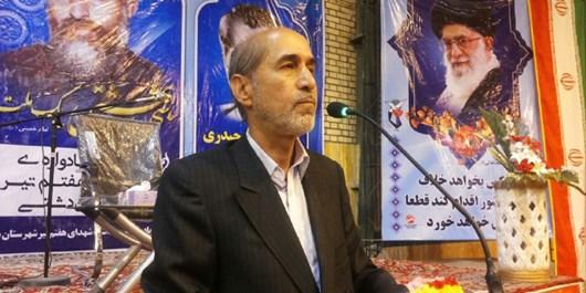 استان بوشهر بیشترین سهم در حادثه هفتم تیر داشته است