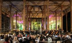 ارکستر ملی ایران در چهلستون