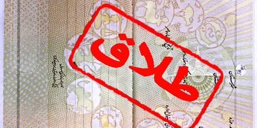 کاهش 18.8 درصدی طلاق در کردکوی/ صدور بیش از 21 هزار کارت هوشمند ملی در کردکوی/ کاهش 6 درصدی ازدواج در گلستان