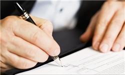انعقاد قراردادهای کوچک و کارا یا قراردادهای بزرگ و پرریسک؟