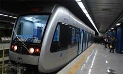دولت به مترو رحم نکرد/کاهش 50 درصدی بودجه مترو کلانشهرهای کشور