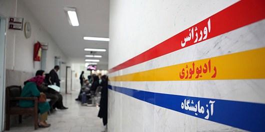 استفاده 252 هزار نفر از یک بیمارستان در بوکان