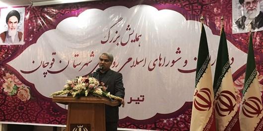 شوراهای اسلامی شهر و روستا بهجای موضوعات فیالبداهه به مسائل کلان توجه کنند