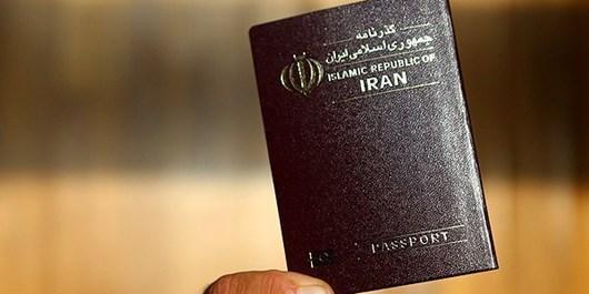 غیبت سوال برانگیز تبریز در گذرنامههای ایران