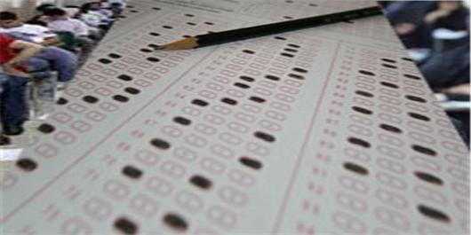 فردا آخرین مهلت دریافت کارت آزمون کارشناسی ارشد/ بیش از ۲۹۰ هزار نفر کارت را دریافت کردهاند
