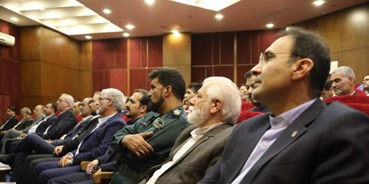 کنفرانس تخصصی تامین منابع مالی و توسعه درآمد پایدار در مشهد برگزار شد
