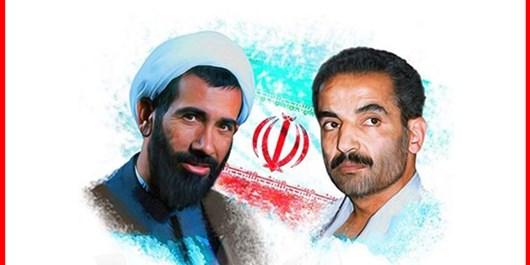 برگزاری مراسم محوری سالگرد شهیدان رجایی و باهنر در مسجد انقلاب بجنورد