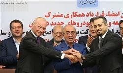 تعهدات رنو برای حضور در بازار ایران، نیازمند نظارت مستمر وازت صنعت