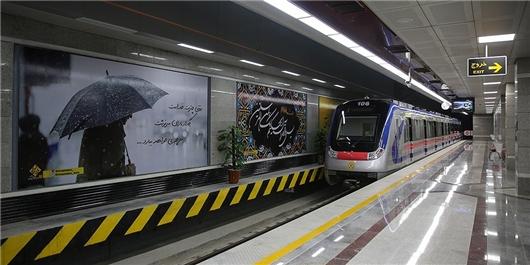 مترو در ۲۲ بهمن رایگان است/ تعطیلی ایستگاه متروی میدان آزادی