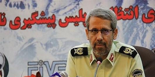 دستگیری 133 محکوم فراری در اصفهان/ عملیات مرصاد 7 با موفقیت پایان یافت