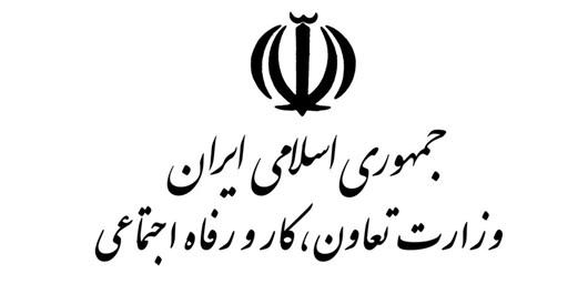اجرای 50 عنوان برنامه به مناسبت هفته کارآفرینی در زنجان