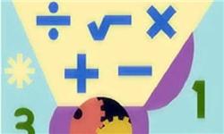 تأکید بر راه حل های چندگانه: کلیدی برای تقویت مهارت تعمیم درتفکر ریاضی وار