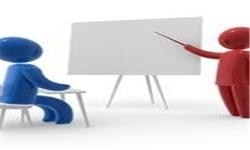 انتخاب مؤسسه آموزشی مناسب به منظور برونسپاری آموزشهای سازمانی