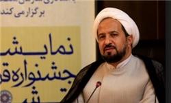 ۵۰ درصد بودجه معاونت قرآن و عترت ارشاد به استانها اختصاص مییابد