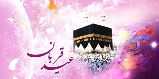 فداکاری و جهاد در راه خداوند پیام عید قربان است/ جریان ایجاد شده در کشورهای منطقه نتیجه تفرقه بین مسلمانان است