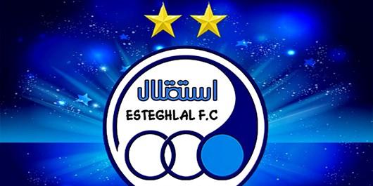 محمد حسین قریب رسما از هیات مدیره باشگاه استقلال استعفا کرد