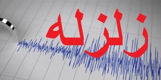 زلزله جویم لارستان را لرزاند