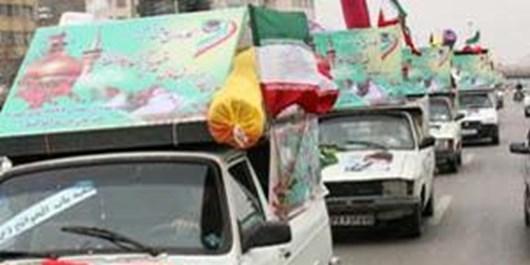 برگزاری آئین اهدای 420 سری جهیزیه به نوعروسان در آذربایجان غربی