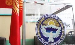 حمایت حزب انوگو پراگرس قرقیزستان از «عمربیک بابان اف»