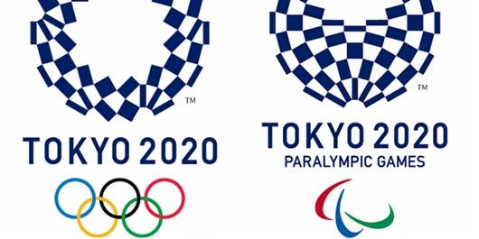 تلاش مسئولان برگزاری المپیک 2020 برای کاهش ترافیک