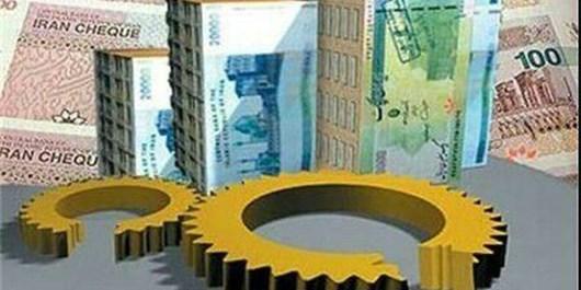لرستان در پرداخت تسهیلات رونق تولید رتبه پنجم کشور را دارد