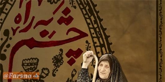 «چشم به راه» از امروز در شبکه یک سیما/ قصه ناگفته مادران شهدای مفقودالاثر