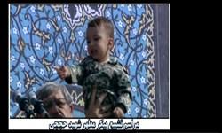 فیلم/ پخش صحبتهای شهید حججی خطاب به فرزندش در مراسم تشییع