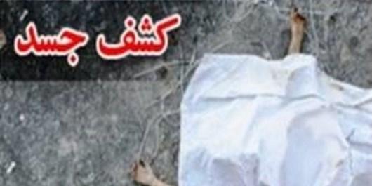 كشف جسد زن ٣٥ ساله در جنگل گلستان