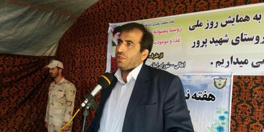 همایش روز ملی عشایر و روستا در پارس آباد برگزار شد
