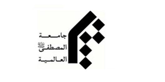 جشنواره قرآنی المصطفی و ضرورت بازنگری اهداف و سیاستها
